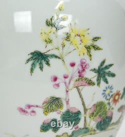 Important Chinese Turquoise Glazed Famille Rose Flowers Porcelain Vase