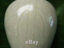 Important Chinese porcelain Clair de Lune celadon inlay carved vase Kangxi 18thC