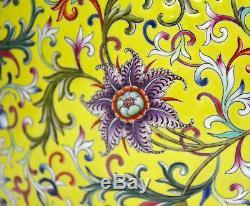 Important Massive Chinese Yellow Glaze Fencai Floral Porcelain Moon Flask Vase