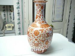 Important rare Chinese porcelain salmon red vase Daoguang mark and period 19th C