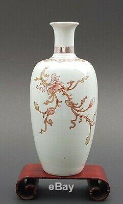 Kangxi Period 1662-1722 Antique Chinese Iron Red Rouge De Fer Porcelain Vase