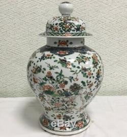 Large Antique Chinese Famille Verte Porcelain Ginger Jar Free Domestic Shipping