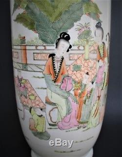 Large Antique Chinese Porcelain Vase Signed
