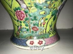 Large Antique Porcelain Chinese Baluster Jar/Vase Late 19th/20th C. 16.5H
