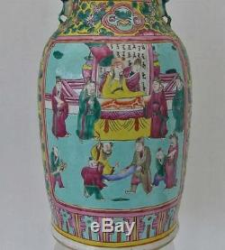 Large Antique Qing Dynasty Chinese Porcelain Famille-Rose Ground Vase 19th c