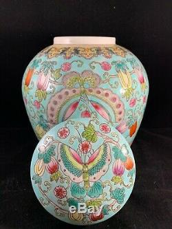 Large Chinese Antique Famille Rose Porcelain Jar With Butterfly And Flower