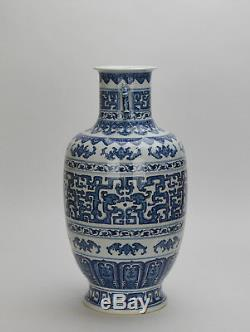 Large Chinese Blue and White Dragon with Bat Porcelain Vase
