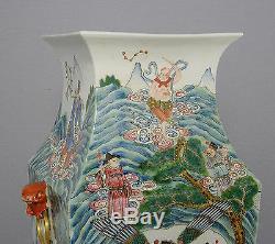 Large Chinese Famille Rose Porcelain Vase M1379