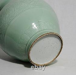 Large Chinese Monochrome Green Glaze Porcelain Vase M1121