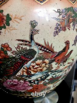 Large Vintage Palatial Chinese Art Satsuma Style Koi Fish Bowl Porcelain Planter