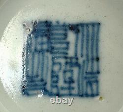 Late 19C Chinese Enamel Famille Rose Porcelain Cobalt Blue Gilt Dragon Bowl Mk