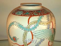 Late Qing Dynasty Antique Chinese Famille Verte Porcelain Ginger Jar Vase Pot