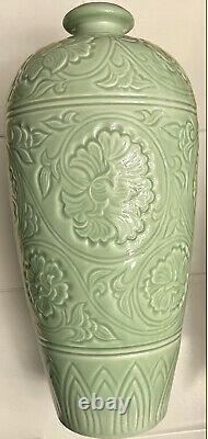 MINT! Large Chinese Celadon Glazed Carved Relief Porcelain Vase Lotus Flower