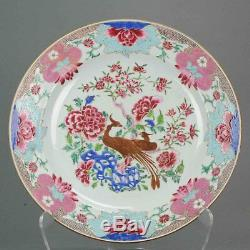 MUSEUM PIECE 38CM 18C Yongzheng Chinese Porcelain Famille Rose Charger