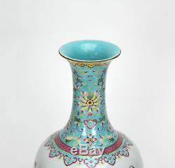 Museum Quality Chinese Famille Rose Boys Playing Turquoise Glazed Porcelain Vase