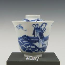 Nice Chinese B&W porcelain covered cup & saucer, figures, Daoguang period
