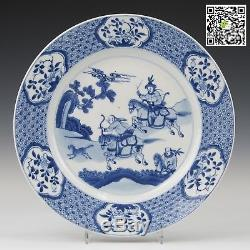 Nice large Chinese Blue & White porcelain plate, hunting, ca. 1800. Markedshell