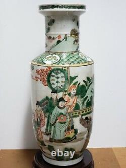 Old Chinese Antique Colorful Figures Porcelain Vase