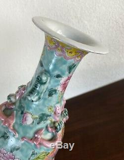 Old Straits Chinese Porcelain Vase Nyonyaware Authentic Republic Phoenix Peony