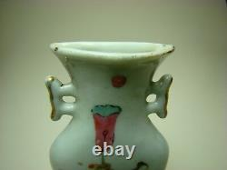 PAIR OF ANTIQUE CHINESE 19th C FAMILLE ROSE HAND PAINTED PORCELAIN WALL VASE