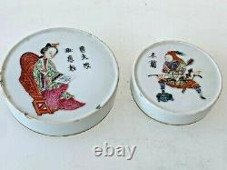 Pair Antique China Chinese Qing Familie Rose Porcelain Teacaddy Container 19th C