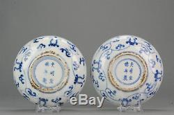 Pair Antique Chinese 17th C Porcelain Transitional Xuande marked Dishes