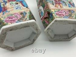 Pair Chinese Export Porcelain Famille Rose Square Vases