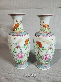 Pair of 2 10 Antique Chinese Famille Rose Porcelain Vase with Flowers, Birds