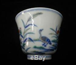 Pair of Antique Chinese DouCai Hand Painting YongZheng Porcelain Cups