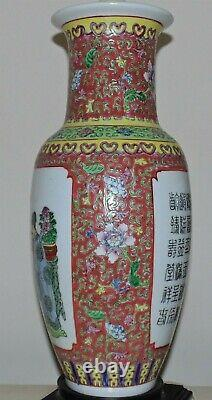 Pair of Chinese Porcelain Table Lamps Famille Rose Vase Form Asian Oriental
