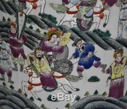 Pair of Huge Chinese Famille Jaune Figure Floor Porcelain Vase