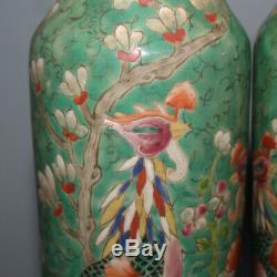 Pair of Nice Chinese Old Green Famille Rose Porcelain Vases