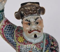 Qing Dynasty Caishen God of Wealth Seated on Tiger Chinese Porcelain Statue