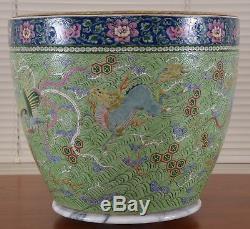 Qing Dynasty Chinese Porcelain Jardiniere Dragon Lion Qilin Phoenix Fish Bowl