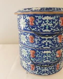 RARE FINE Antique Chinese Famille Rose Porcelain Stacking Bowls