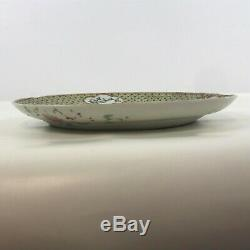 Rare 19th Century Rose Medallion Chinese Porcelain 9.5 Plate 2