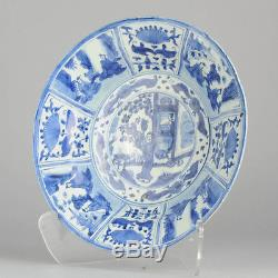 Rare Antique 36cm Transitional Chinese Porcelain Charger Kraak Ming Qing Period