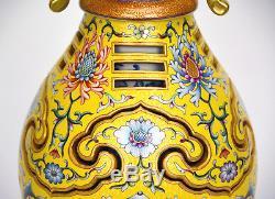 Rare Chinese Enamel Flower Carved Yellow Ground Openwork Rotating Porcelain Vase