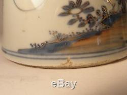 Rare Chinese Export Porcelain Tea/chocolate Pot