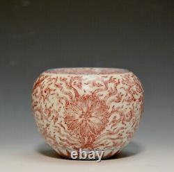 Rare Chinese Qing Kangxi MK Undergalzed Red Enamel Porcelain Apple Zun Water Pot