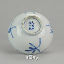 Rare Chinese Wanli 16/17C Porcelain Ming China Bowl Chenghua marked