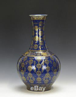 Rare Superb Chinese Cobalt Blue Glazed Globular Porcelain Vase