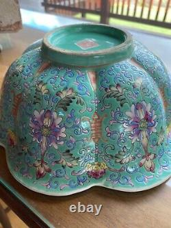 Rare Vintage Signed Asian Antique Famille Rose Medallion Chinese Bowl