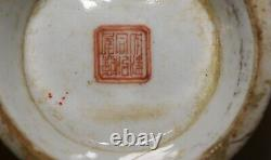Rare antique Chinese famille rose porcelain Qianlong Jiaqing seal footed dish