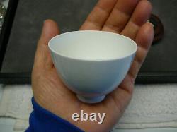 Rare blanc de chine dehua white Chinese porcelain cup Qianlong mark and period