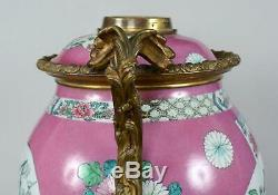 Samson Porcelain Yongzheng Chinese Export Louis V Style Ormolu Oil Lamp