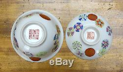 Set of Chinese Famille Rose Fencai Medallion Porcelain Tea Cup with Lid