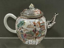 Silver Spout Antique Chinese Porcelain Teapot (18-19th Century)