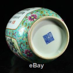 Superb Chinese Gilt Edges Famille Rose Double Ears Porcelain Vase