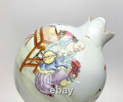 Superb Chinese Qing Yongzheng MK Famille Rose Pomegranate Form Porcelain Vase